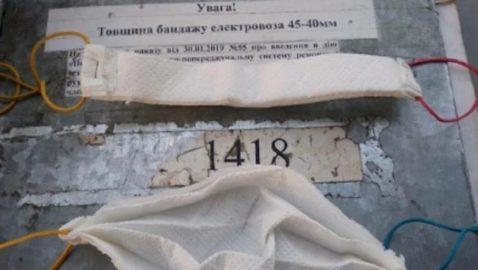 Укрзализныця объяснила выдачу бумажных масок сотрудникам