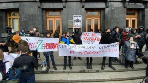 Лучший плакат на акцию в поддержку Стерненко привезли из Кременчуга (фото)