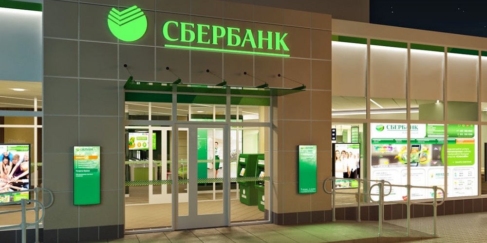 «Дочка» российского банка выиграла суд на 2 млрд грн у Сумского НПО