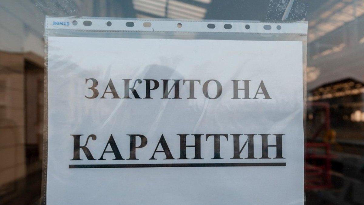 Запорожская и Хмельницкая области уходят на жёсткий карантин: дата и новые ограничения