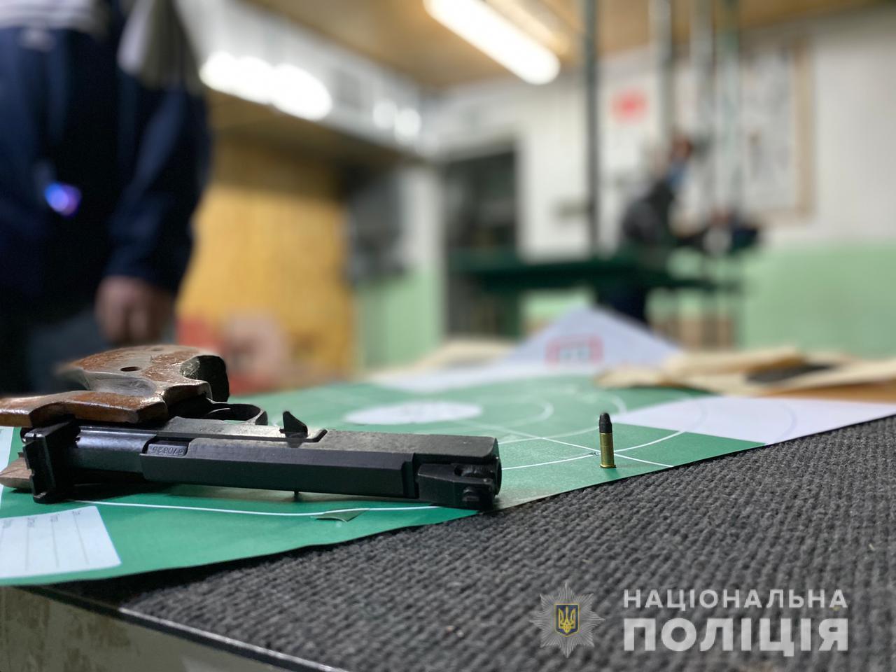 В Черкассах в школьном тире 14-летний ученик получил ранение в голову: стали известны подробности