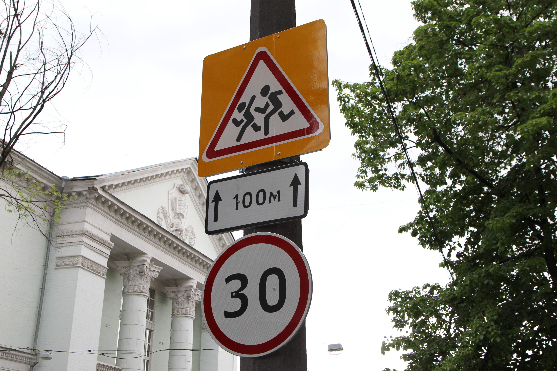 В Киеве ограничат скорость авто до 30 км/час, знаки уже начали устанавливать (фото)