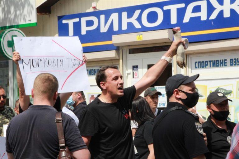 Украли крест, целились нечистотами и принесли копыто: УПЦ заявит в полицию из-за избиений на Крестном ходе