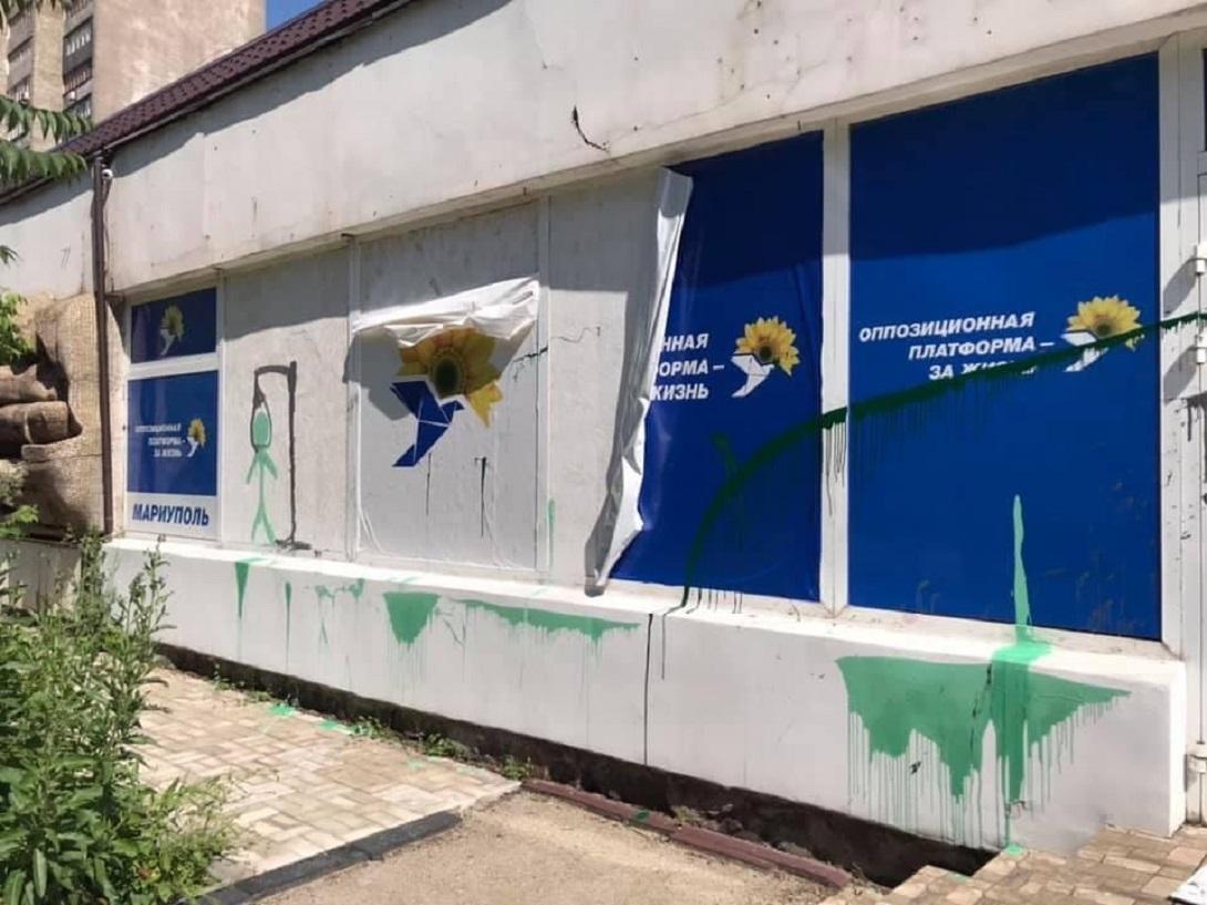 В Мариуполе вандалы разрисовали окна и стены офиса ОПЗЖ