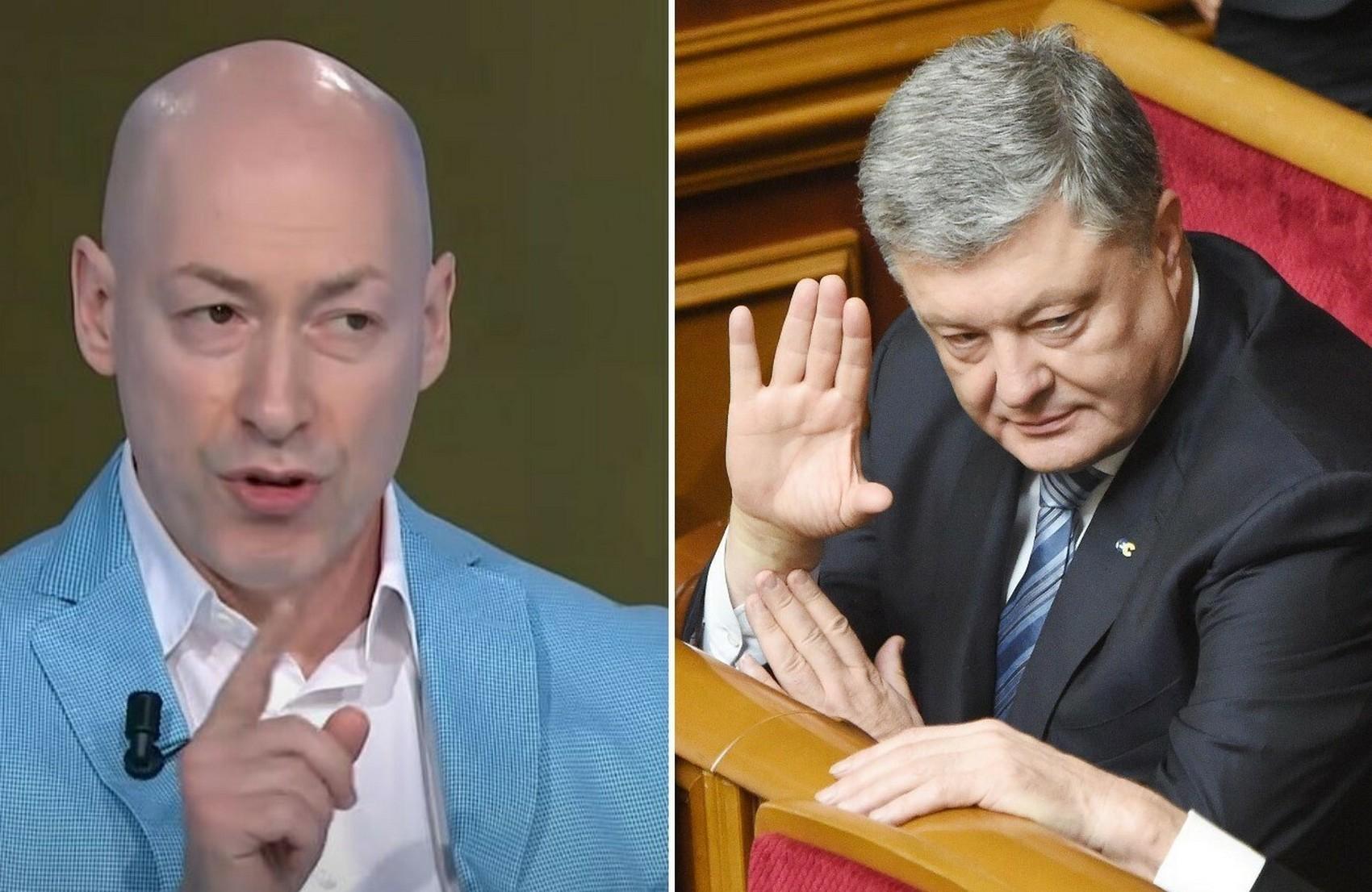 Адвокаты Порошенко подали иск в суд против Гордона за слова о сдаче Мариуполя