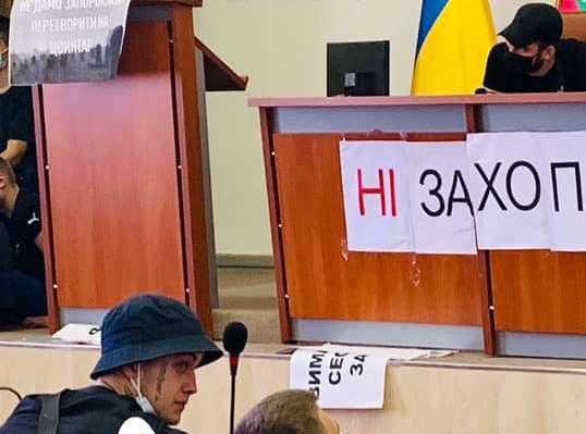 В Запорожье компания парней заблокировала сессию горсовета (видео)