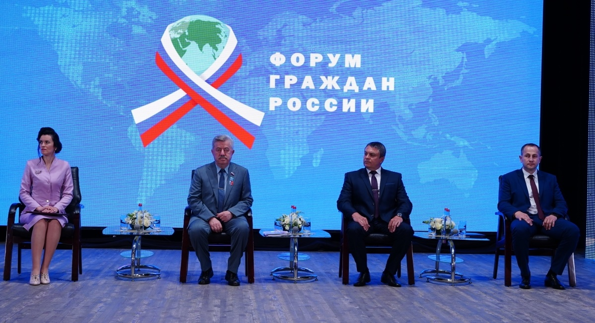 В МИД Украины прокомментировали форум «Единой России» в Луганске