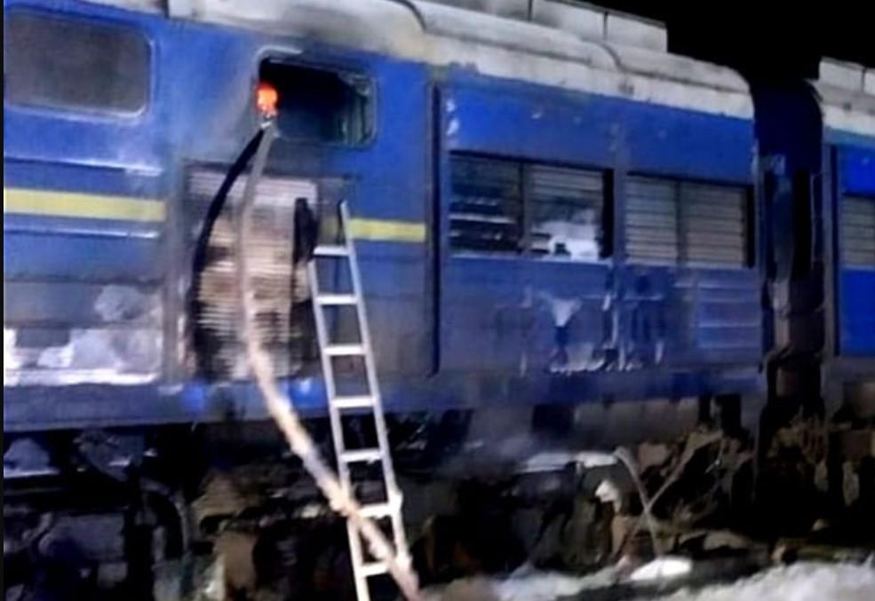 Возле Николаева загорелся поезд Киев — Херсон