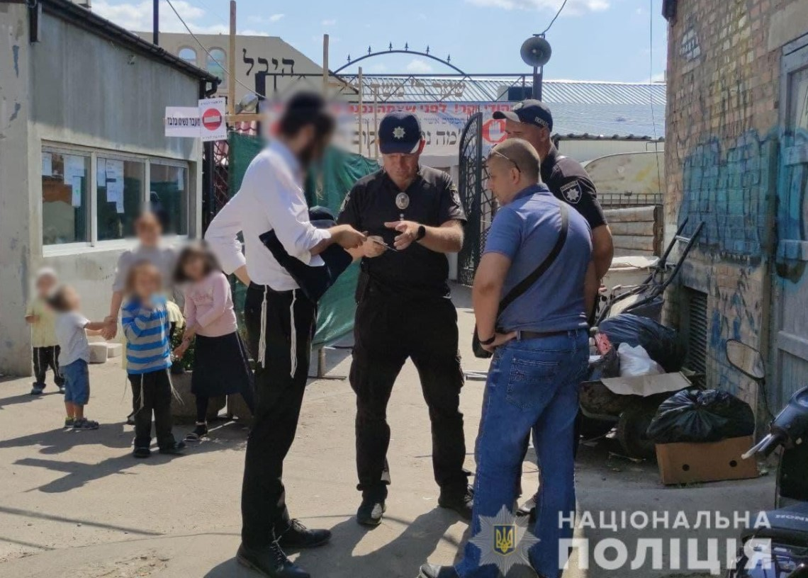 Из Украины выдворят хасида, устроившего драку в Умани