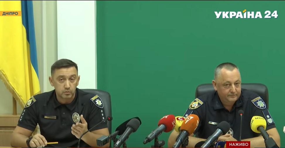 В полиции рассказали об оружии погибшего мэра Кривого Рога