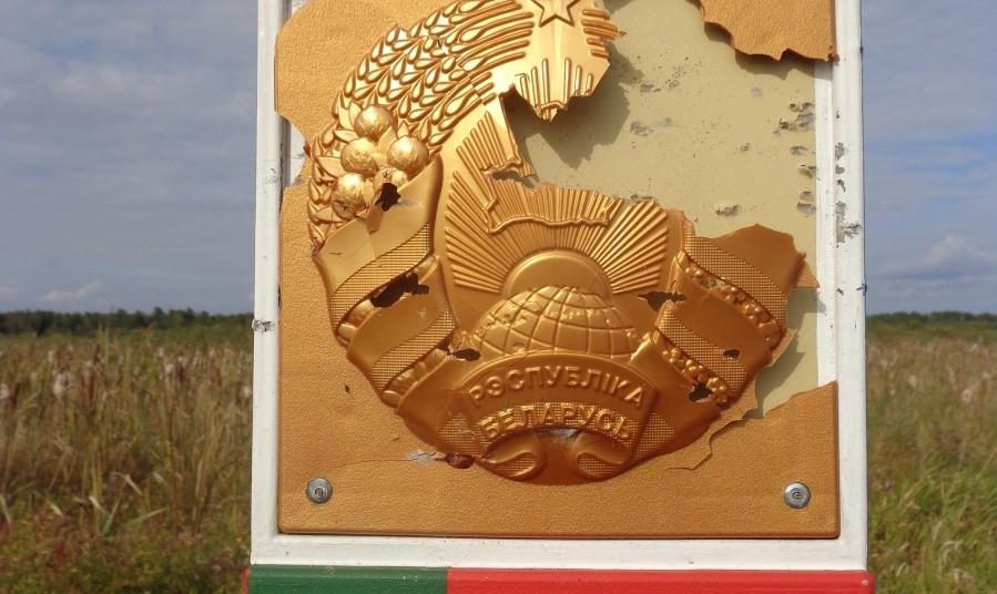 Белорусский пограничный знак обстреляли с территории Украины - 1 - изображение