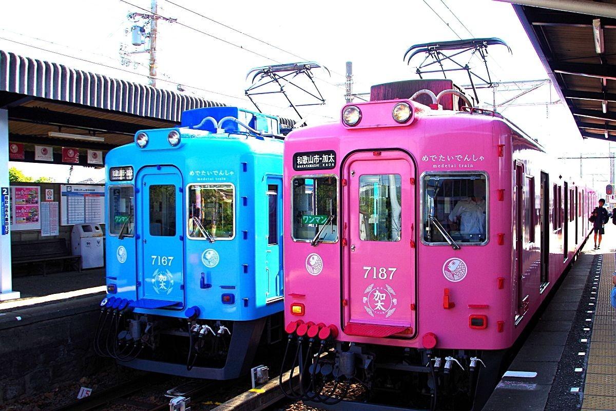 Общественный бюджет 2022: в Киеве предложили сделать отдельные вагоны метро для женщин