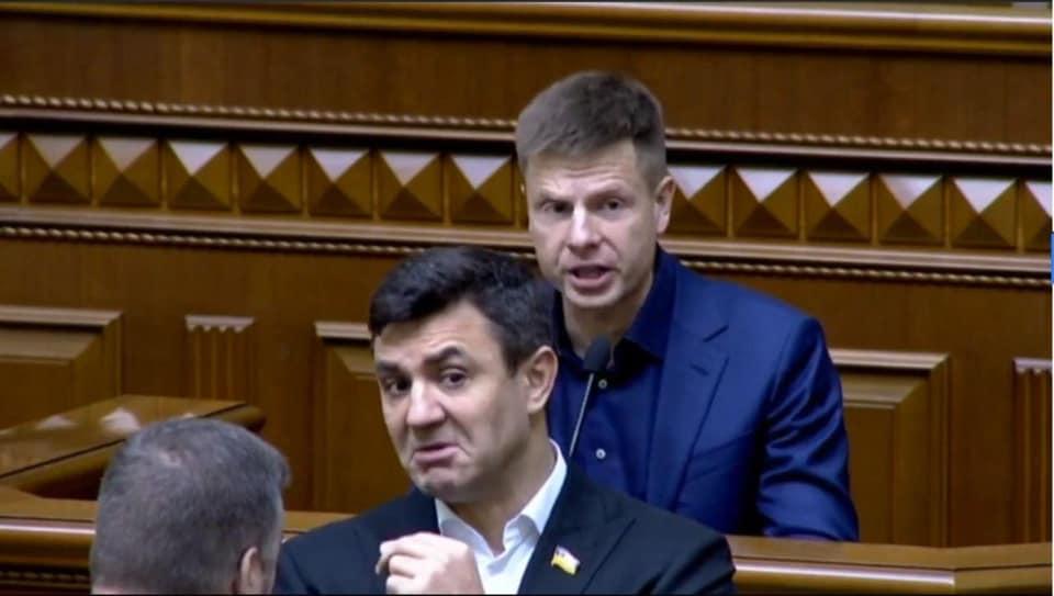 В Раде депутаты выясняли, кто из них «у*рался» (видео)