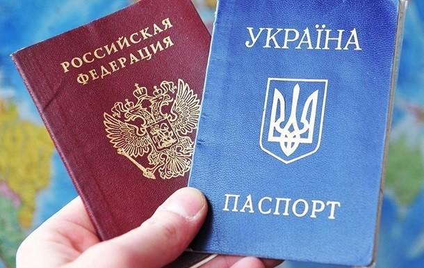 Депутат Одесского горсовета от ЕС предложил ввести в Украине «паспорта неграждан»
