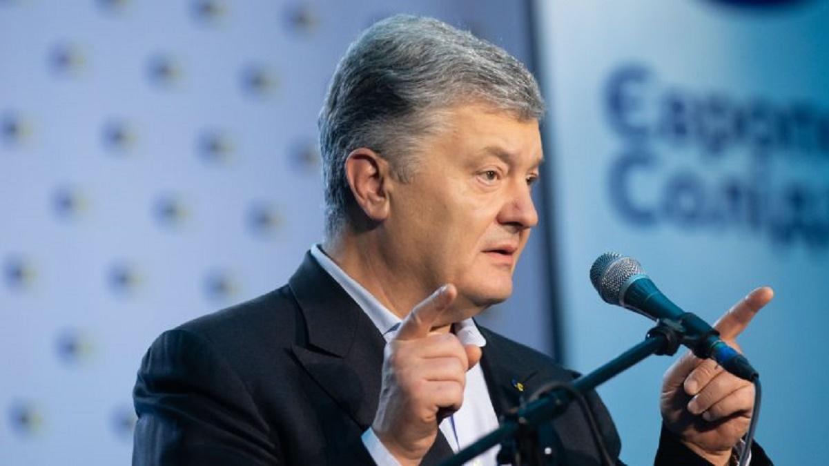 «Ты не гетман, ты х#йло». В Днепре матом встретили Порошенко (видео)