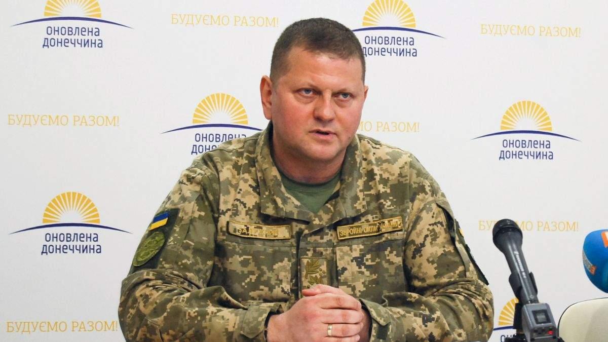 Главнокомандующий ВСУ признался, что хотел бы проехать по Красной площади на танке (видео)