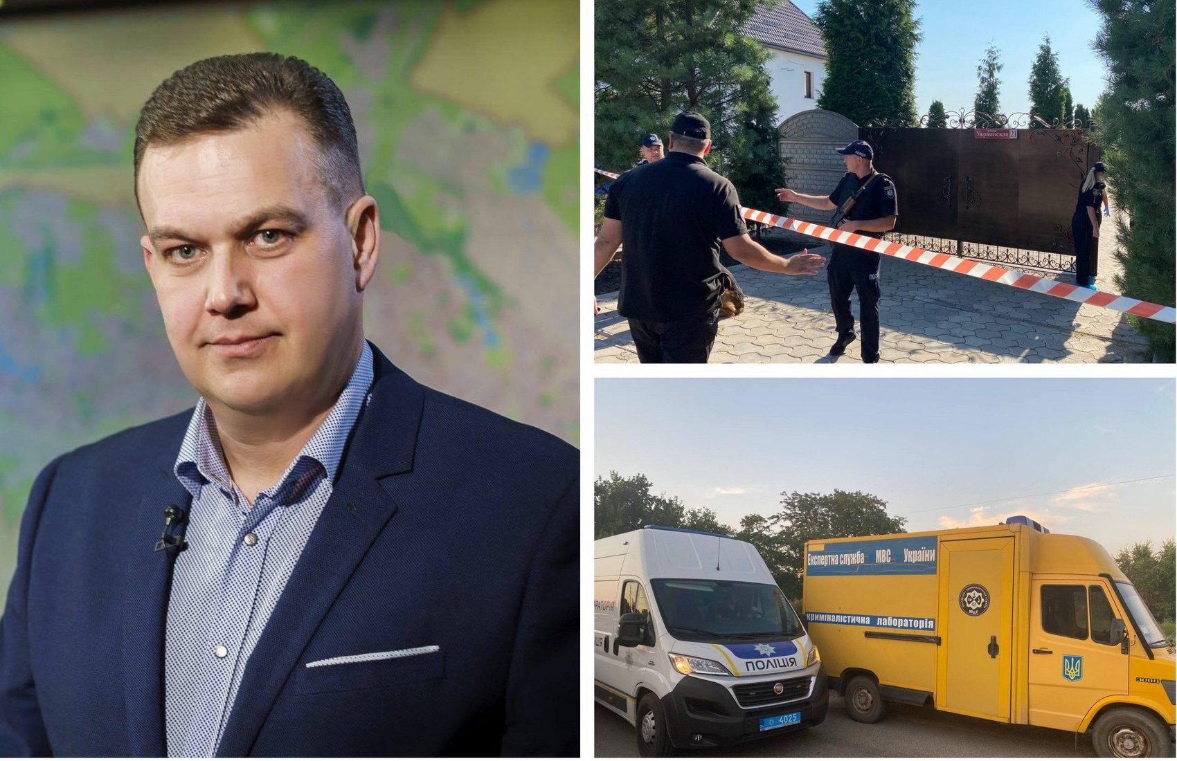 В МВД сообщили о результатах расследования смерти мэра Кривого Рога (видео)