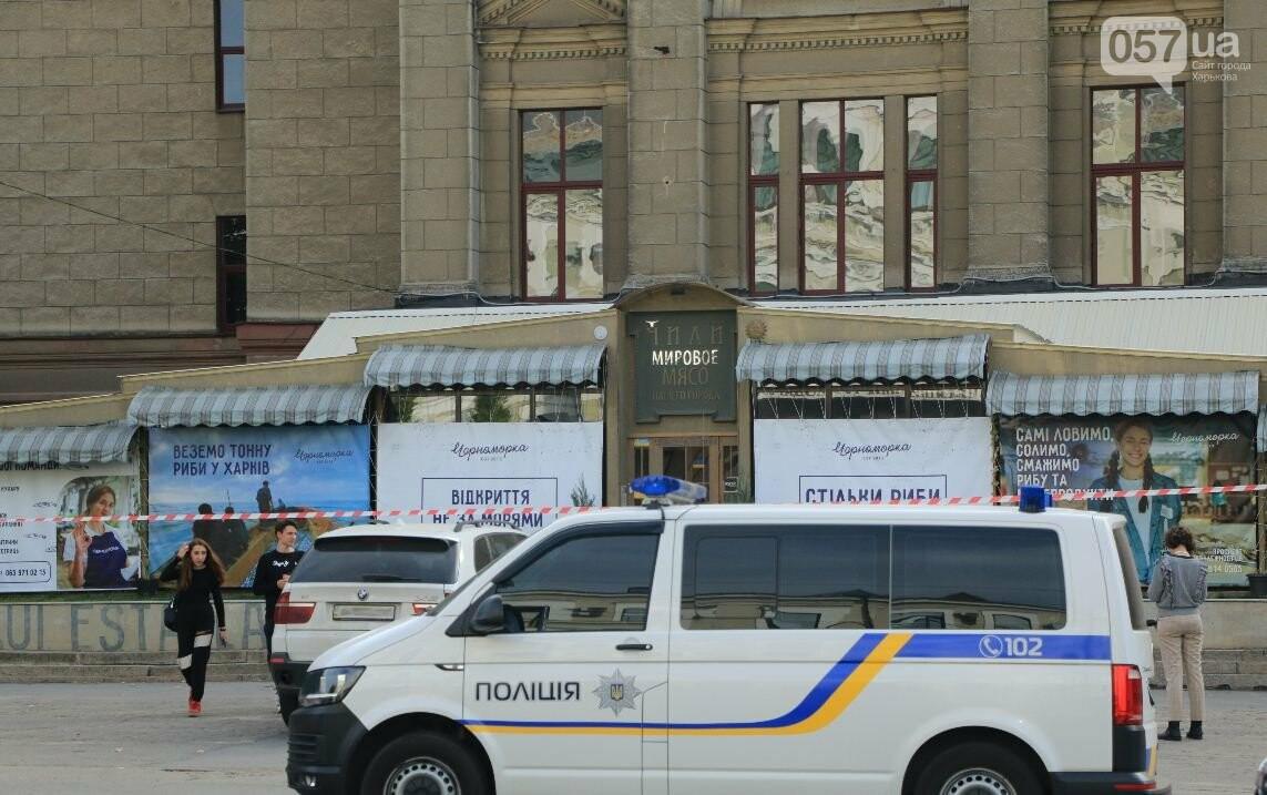 В центре Харькова застрелился владелец ресторана «Чили» (фото, видео 18+)
