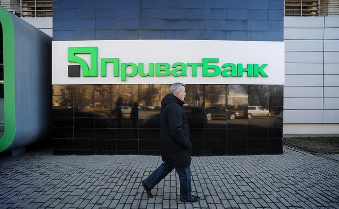 У «ПриватБанка» появились ограничения на количество денежных переводов: кого коснутся новые правила