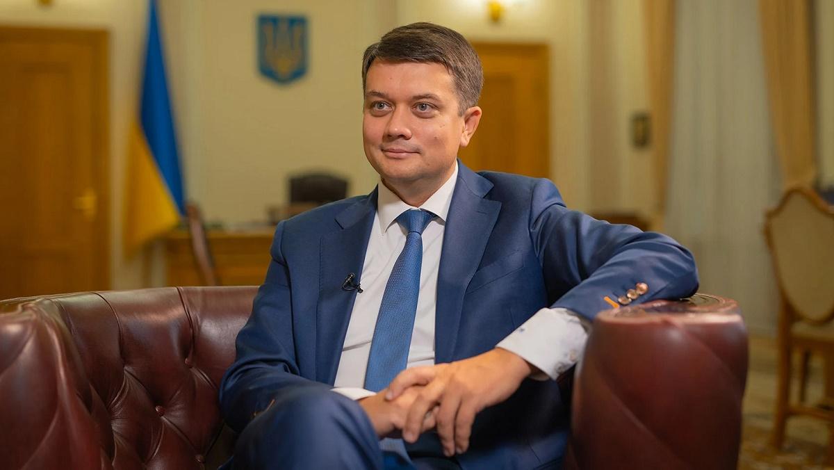 Разумков рассказал, будет ли он более жестко критиковать Зеленского