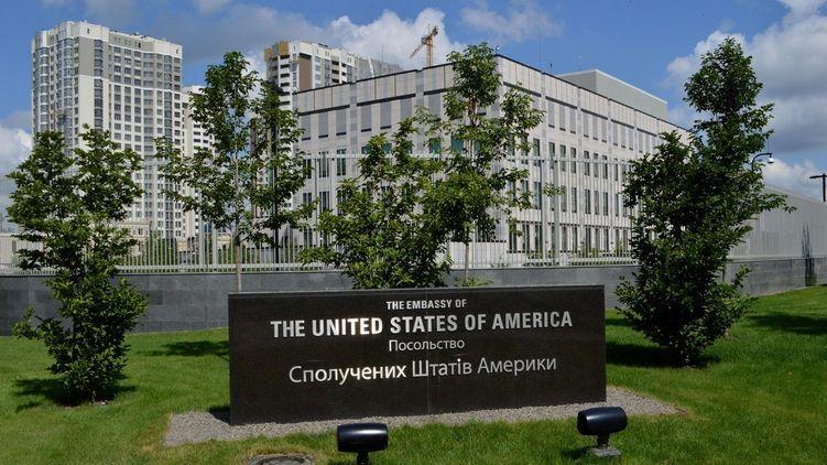 Посольство США в Киеве предупреждает о возможном насилии на марше националистов в Киеве