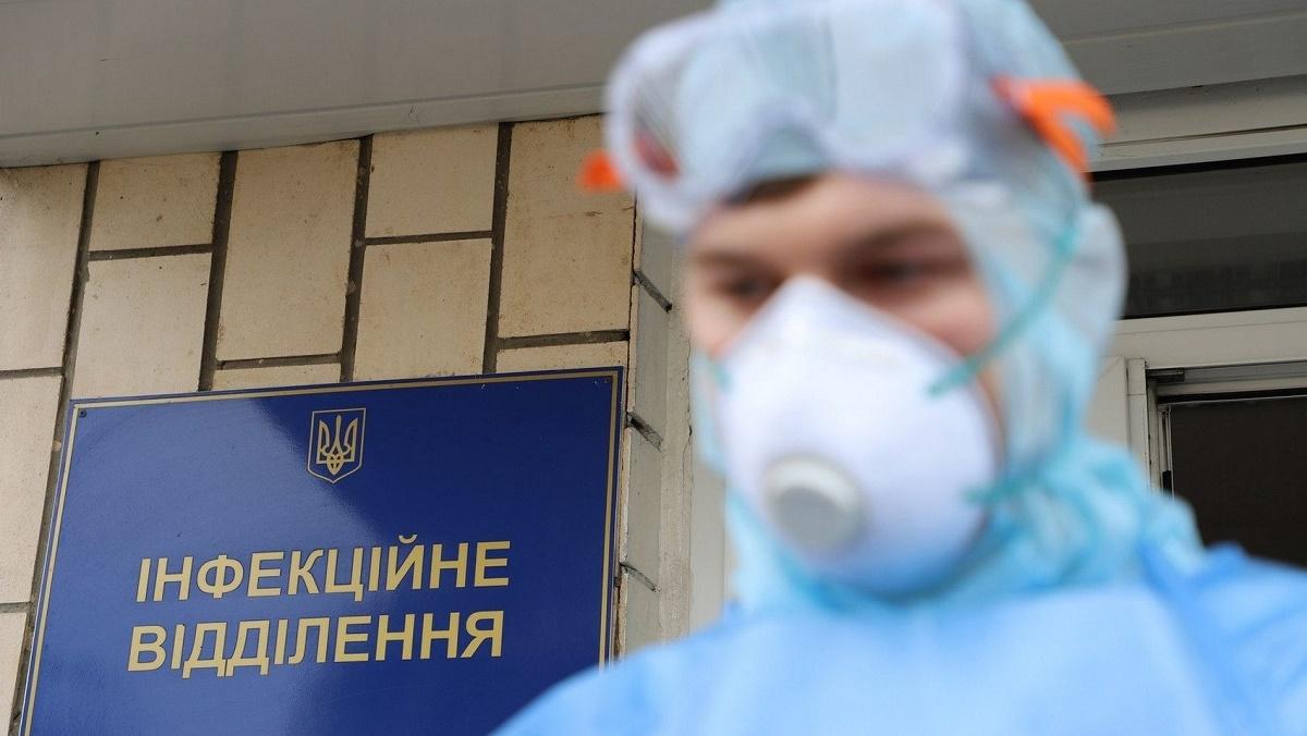 Приближаемся к антирекорду: в Украине продолжается рост инфицированных COVID-19 в сутки