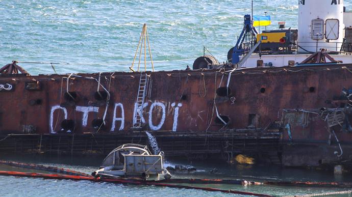 Дело танкера Delfi: экс-командиру корабля морской охраны сообщили о подозрении
