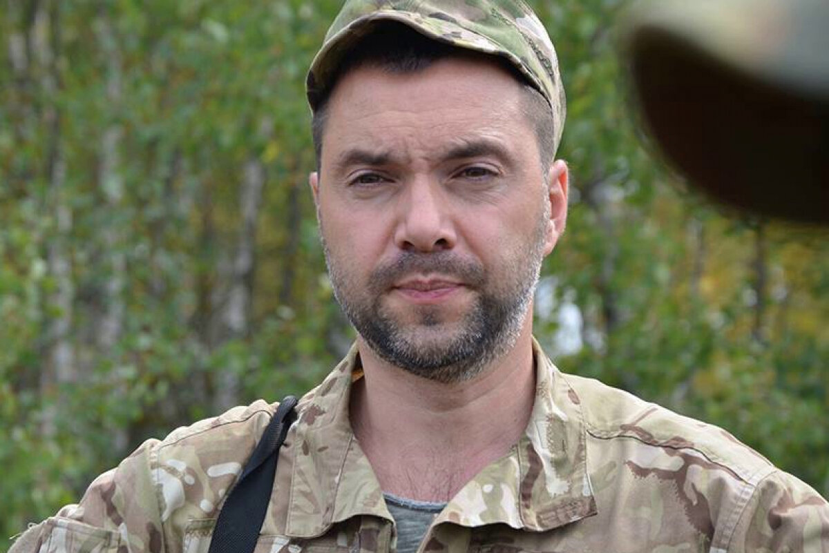 У Зеленского заявили, что Украина при поддержке США готовится к полномасштабной войне с Россией