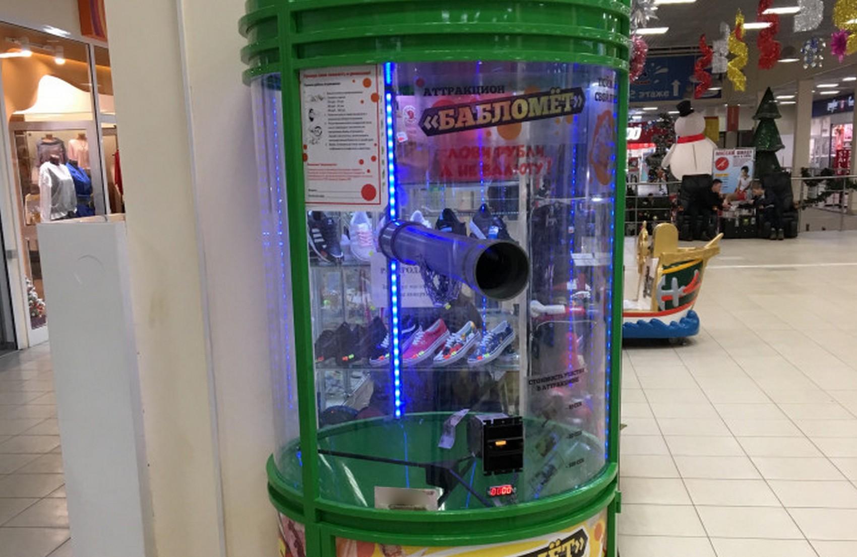В Хмельницком дети при помощи липучки для мух обманули автомат с деньгами (видео)