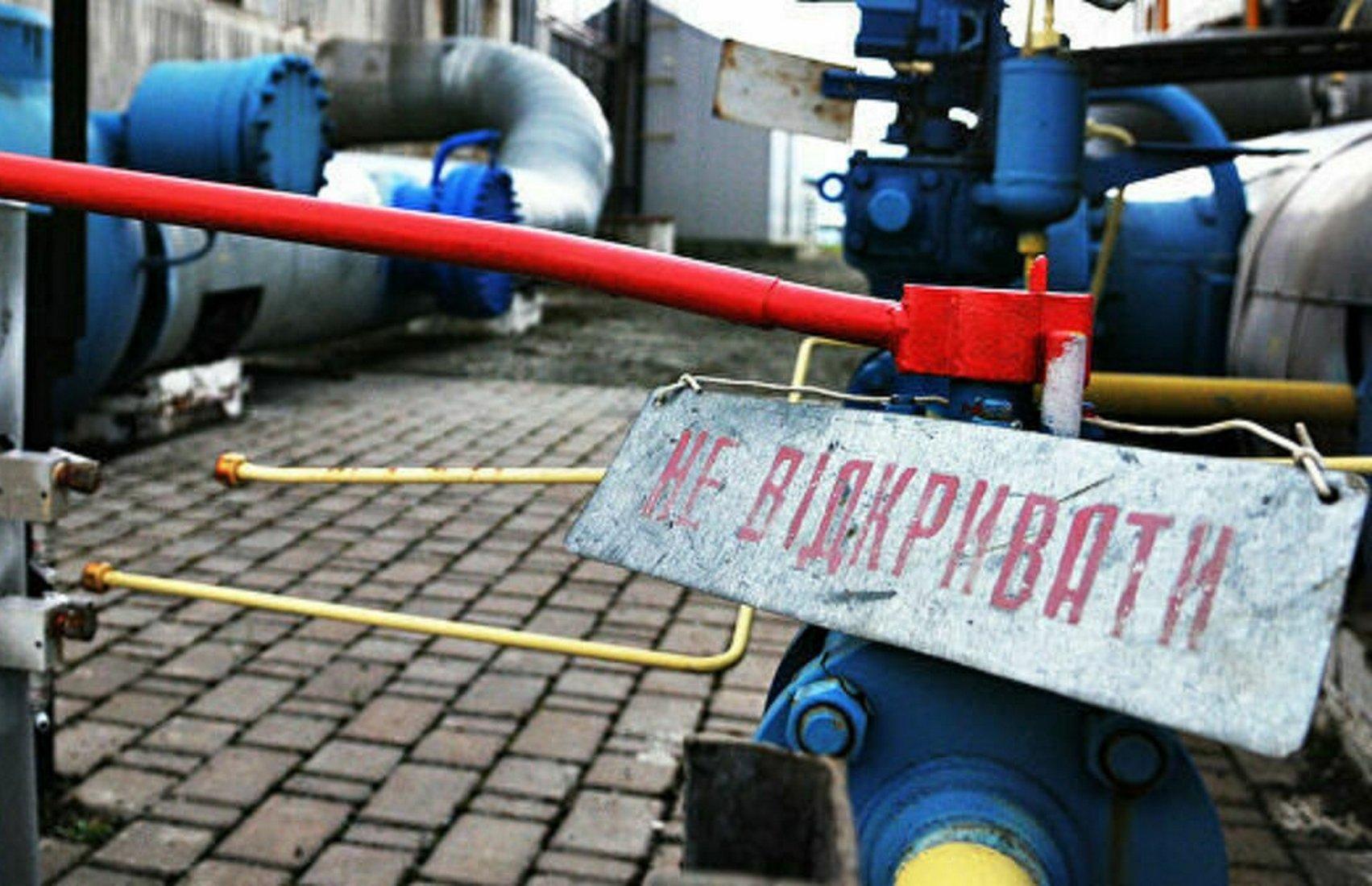 Новак обратился к властям Украины: «А почему вы не берете напрямую газ из РФ?»