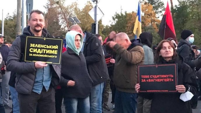 «У нас нет требований как таковых». Почему митинги под домами Зеленского и Порошенко прошли без цели и внятного месседжа - 1 - изображение