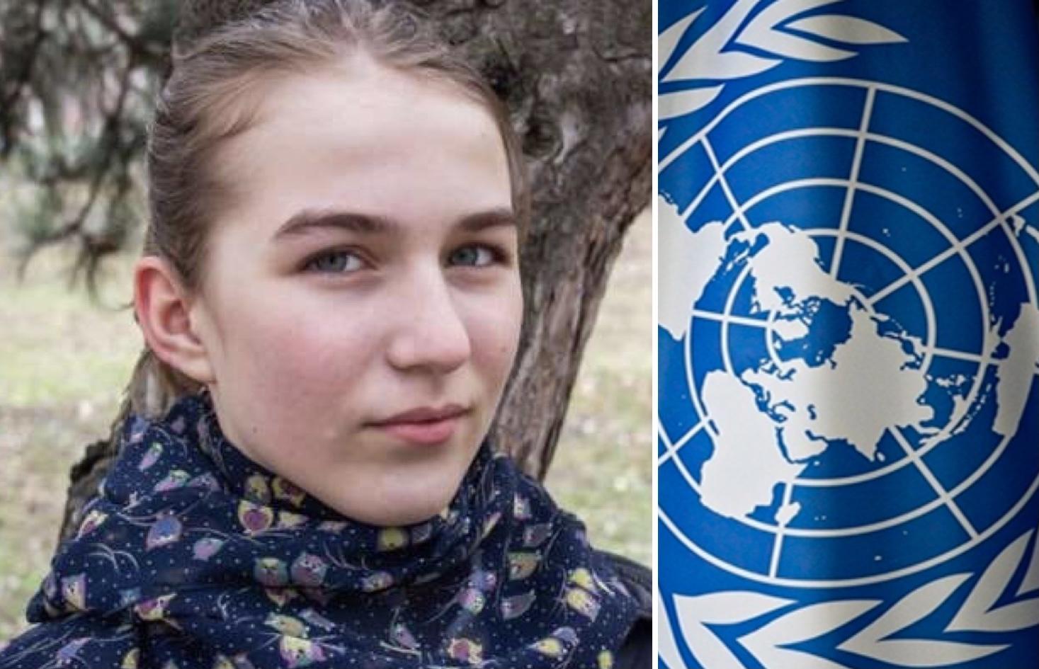 В ООН прокомментировали внесение 12-летней писательницы в базу сайта «Миротворец»