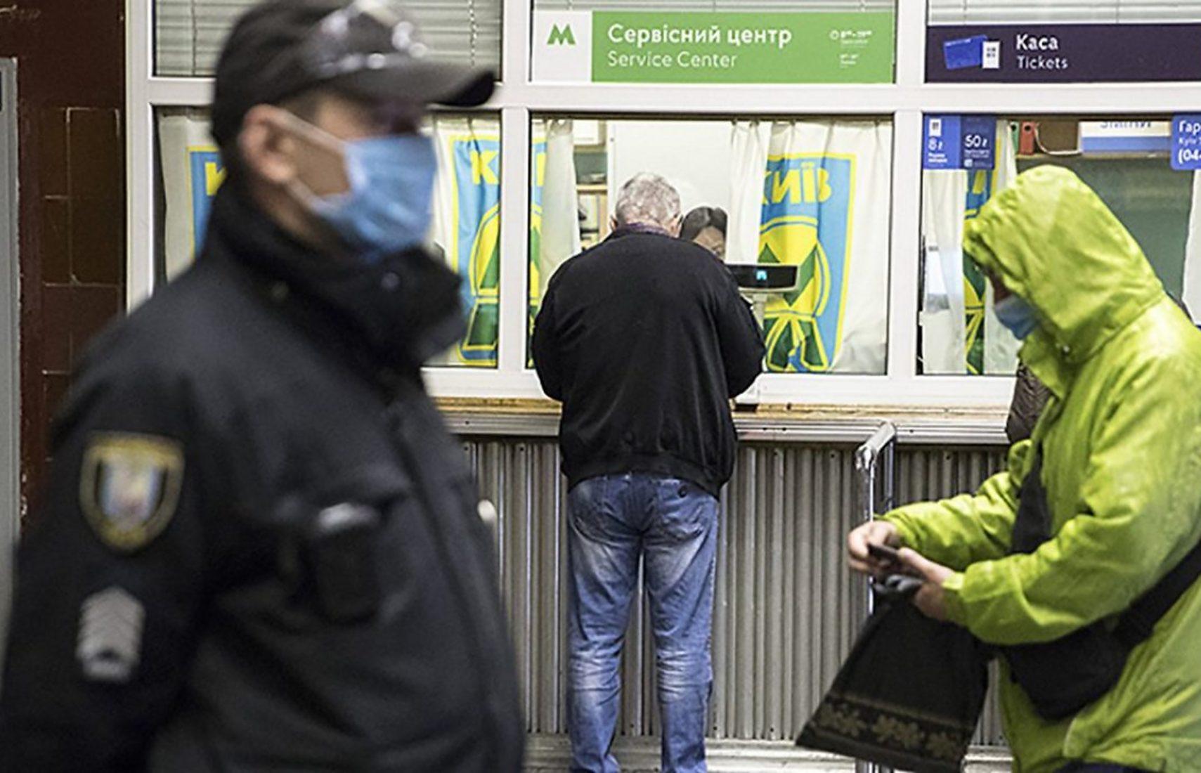 Соблюдение карантина в Украине будут контролировать 900 бригад