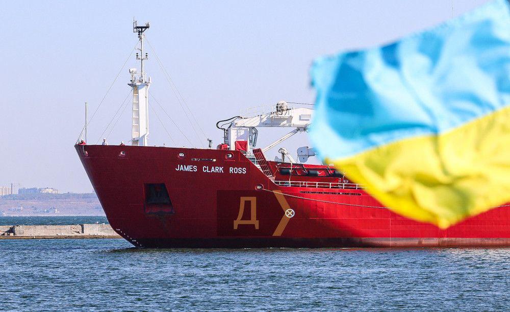 «Стоимость зависит от режима работы»: стало известно, во сколько Украине обойдется использование ледокола James Clark Ross