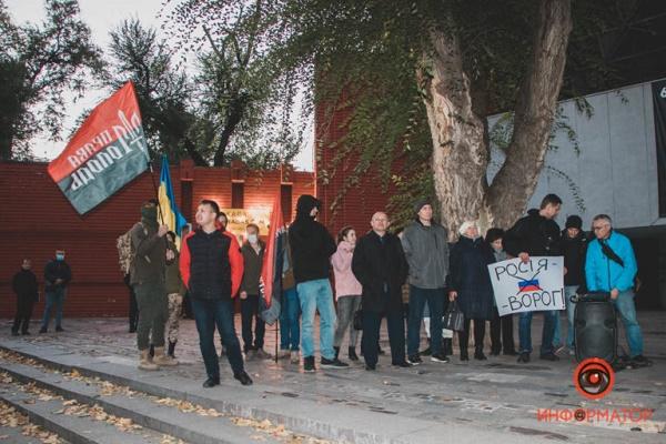 В Днепре прошёл митинг из-за концерта Ирины Круг (фото) - 2 - изображение