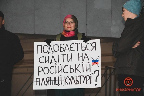 В Днепре прошёл митинг из-за концерта Ирины Круг (фото) - 4 - изображение
