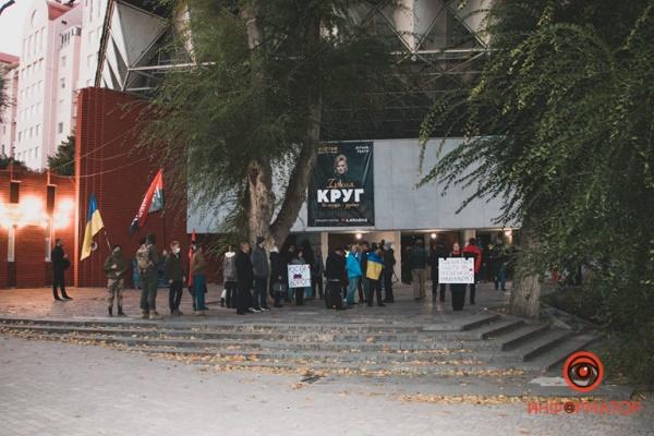 В Днепре прошёл митинг из-за концерта Ирины Круг (фото) - 3 - изображение