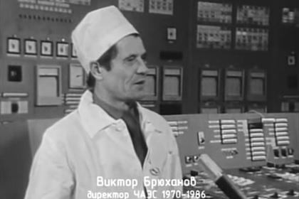Умер первый директор Чернобыльской АЭС, руководивший ею во время аварии