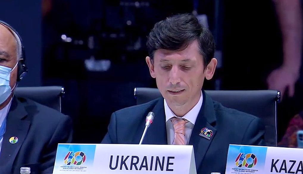 Посол Украины в Сербии призвал «наказать Россию»