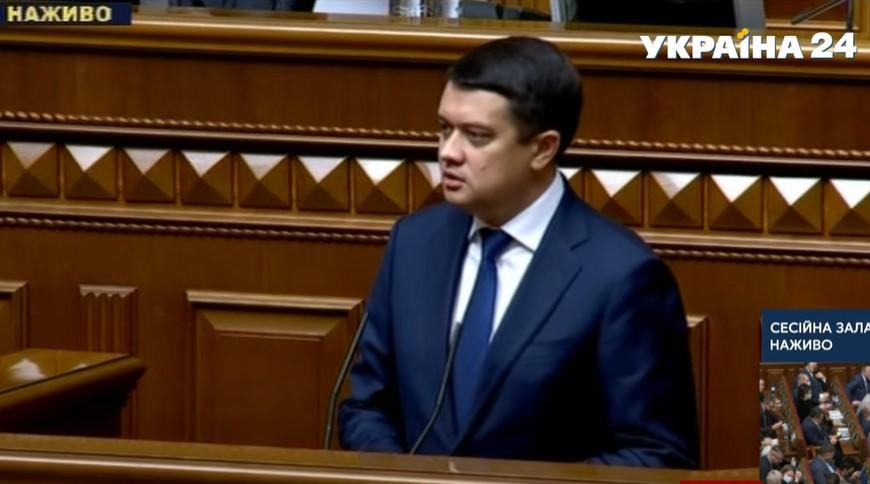 Разумков ответил на критику шуткой из «Кавказской пленницы»