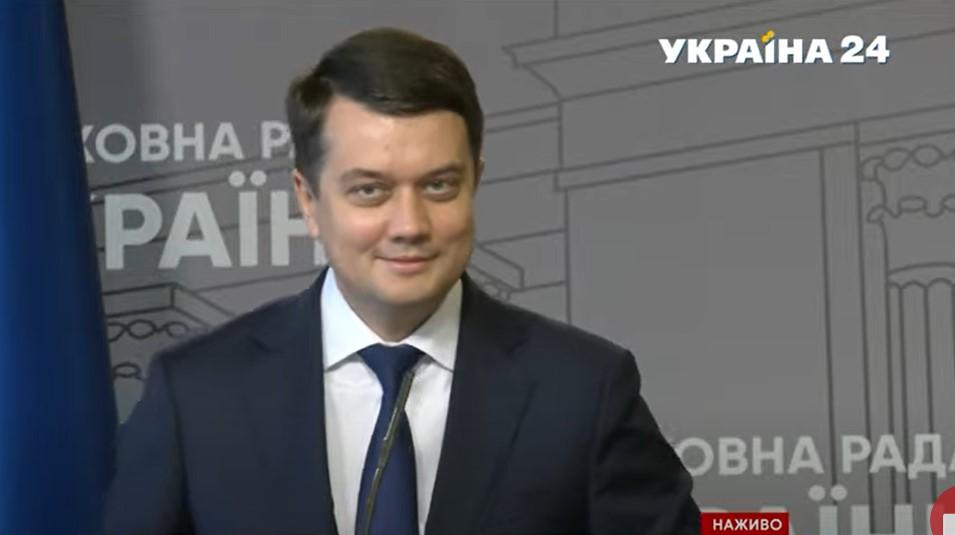 Разумков сказал, могут ли у него забрать депутатский мандат