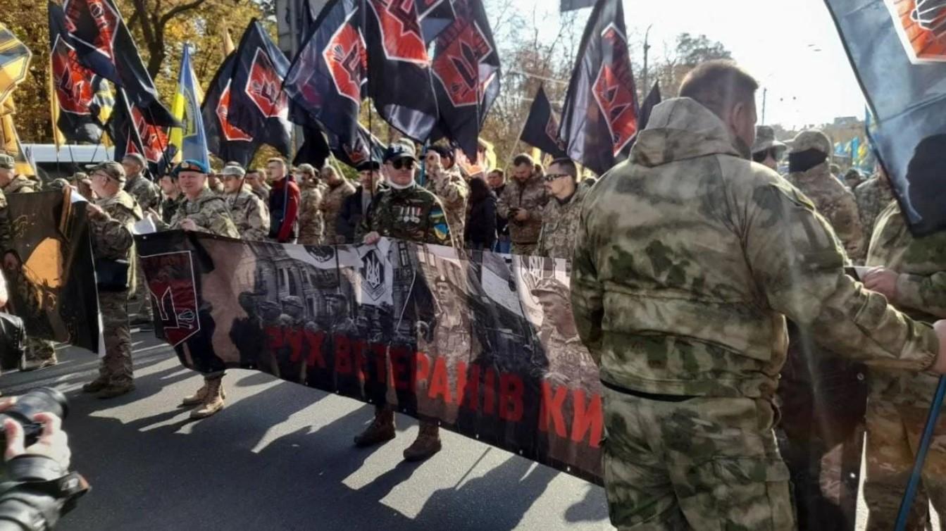 В центре Киева проходит Марш славы УПА (фото, видео)