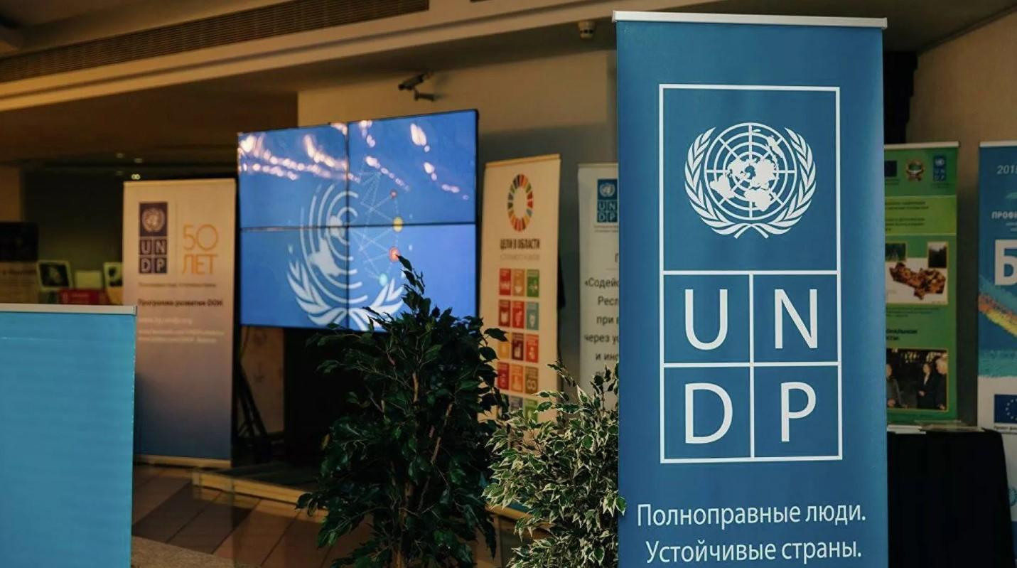 Беларусь обвинила Офис ООН в Минске в «финансовых махинациях»